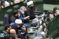 دهمین جلسه بررسی رأی اعتماد به وزرای پیشنهادی آغاز شد