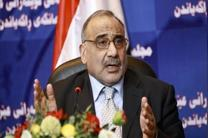 برنامه ریزی عراق برای تعقیب تروریست ها