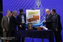 افتتاحیه بیست و ششمین نمایشگاه بین المللی قرآن کریم