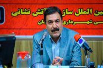 رعایت ایمنی در مدارس غیرانتفاعی شهر اصفهان ضروری است