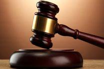 هشتمین جلسه رسیدگی به پرونده موسسه ثامن الحجج برگزار شد