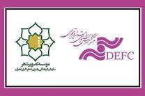 تهران؛ سوژه مستند و انیمیشن میشود