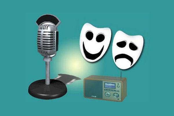 سریال آن سوی ماجرا از رادیو نمایش پخش می شود