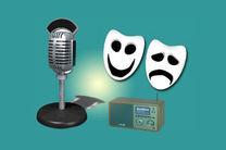 سریال شباویز از رادیو نمایش پخش می شود