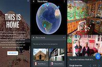 Google Earth با قابلیتهایی جدید معرفی شد