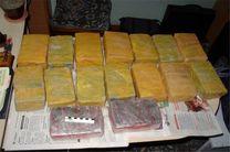 بیش از ۳ تن موادمخدر در گلستان کشف شد