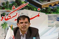 برگزاری یازدهمین نمایشگاه بین المللی گردشگری وصنایع دستی در اصفهان