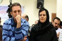 شگرد نجوا لاشیدایی برای خرید ۲۴ هزار و ۷۰۰ سکه تمام بهار آزادی