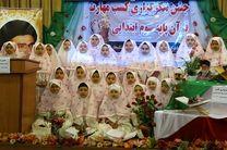 بیش از سی هزار دانش آموز مقطع ابتدایی مشمول برنامه کسب مهارت خواندن قرآن