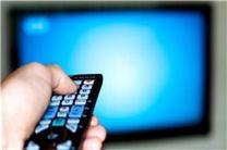 فیلم و سریالهای شبکه های مختلف سیما در ۱۰ فروردین ۱۴۰۰ اعلام شد