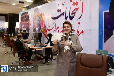 دومین روز ثبت نام از نامزدهای انتخابات ریاست جمهوری ۱۴۰۰