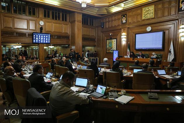 7 بند از لایحه بودجه سال 97 شهرداری تهران تغییر کرد