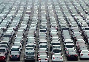 ارائه پیشنهاد مجوز واردات انحصاری خودرو در منطقه ویژه اقتصادی اسلامآباد غرب