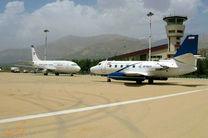 ضرورت اصلاحات در شهر فرودگاهی