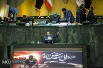 موافقت مجلس با الحاق دولت جمهوری اسلامی به موافقتنامه های نیس و لوکارنو