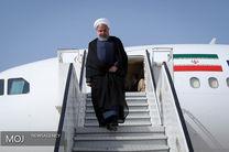 روحانی ظهر امروز به تهران بازگشت
