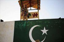 کمک های امنیتی واشنگتن به اسلام آباد قطع خواهد شد