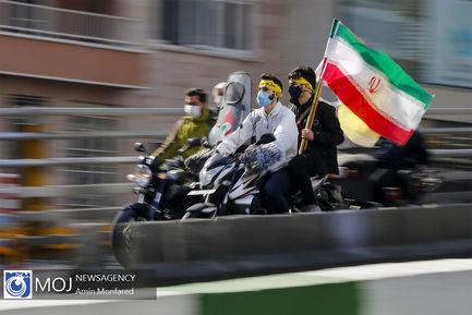 یوم الله ۲۲ بهمن در تهران (۲)