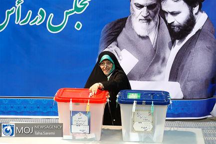 انتخابات یازدهمین دوره مجلس شورای اسلامی در حسینیه جماران