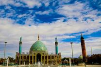 اجرای  طرح جامعی به مساحت 215 هکتار فعالیت عمرانی در بقاع متبرکه استان اصفهان