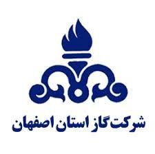 تقدیر معاون وزیر نفت و مدیر عامل شرکت ملی گاز ایران از شرکت گاز استان اصفهان