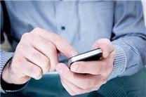 توقف ارسال پیامکهای انبوه تا پایان انتخابات