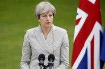 شکست نخست وزیر انگلیس در پارلمان