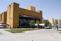 هشدار سفارت آمریکا در کابل درباره وقوع حملات انتحاری