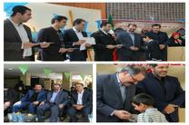 برگزاری مراسم جشن با حضور کودکان بیسرپرست در فرهنگسرای گل نرگس کرمانشاه
