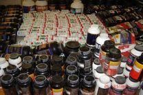 کشف محموله میلیونی داروی قاچاق بدن سازی در اصفهان