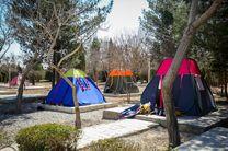 رشد 19 درصدی اسکان مسافران نوروزی در اصفهان نسبت به سال گذشته