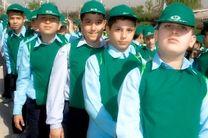اجرای طرح محیط یار در مدارس شهرستان مبارکه