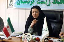 دفتر مشارکت های مردمی در محیط زیست کردستان ایجاد می شود