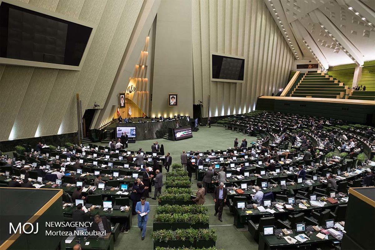 جلسه علنی مجلس ۱۵ بهمن ماه آغاز شد/ طرح شفافیت آرای نمایندگان در دستور کار مجلس