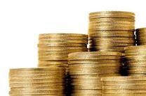 قیمت سکه ۸ آبان ۹۹ مشخص شد