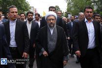 راهپیمایی روز جهانی قدس در تهران (۱)