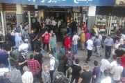 آتش سوزی در پاساژ پایتخت میرداماد