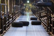 راه اندازی تجهیزات و ماشین آلات کارخانه آرتاویل تایر اردبیل
