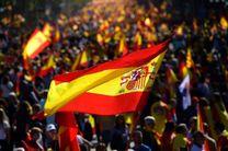 مساله کاتالونیا کماکان خطری برای اقتصاد اسپانیا به شمار می رود