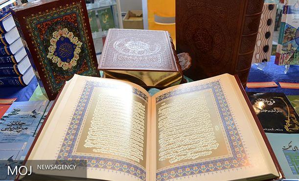 قرآن سلامت فرد و جامعه را تضمین میکند