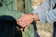 دستگیری 2 گروه شکارچی غیر مجاز در دهاقان