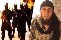 درخواست داعش برای انجام عملیات تروریستی در استرالیا به هر شکل ممکن