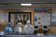 جدیدترین آمار مبتلایان به کرونا در کشور تا ظهر ۳ مهر ۹۹/ شناسایی سه هزار و ۵۲۱ بیمار جدید