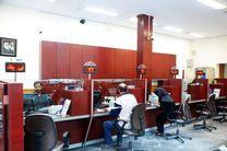 جزئیات فعالیت بانک های خصوصی و دولتی در دو هفته نخست آذرماه
