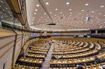 یک دقیقه سکوت پارلمان اروپا به احترام قربانیان حادثه تروریستی تهران