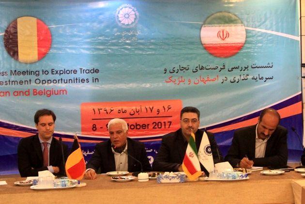 استان اصفهان مقصد جدید سرمایه گذاری می شود