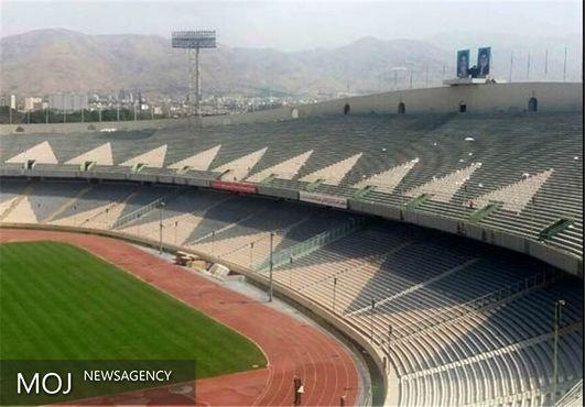 ۴۵ هزار صندلی استادیوم آزادی تا ۲۰ مرداد نصب می شود