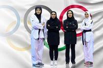 اعلام ترکیب تیم ملی پاراتکواندو بانوان برای مسابقات کسب سهمیه پارالمپیک
