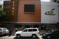 بلیت سینماهای کرمانشاه سه هفته نیمبها است