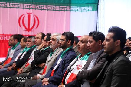 جشن ملی پرچم